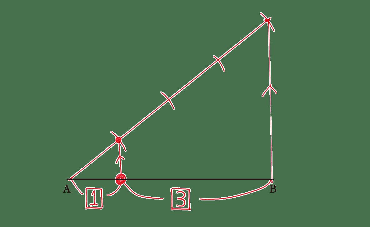 高校数学A 図形の性質39 練習の答え