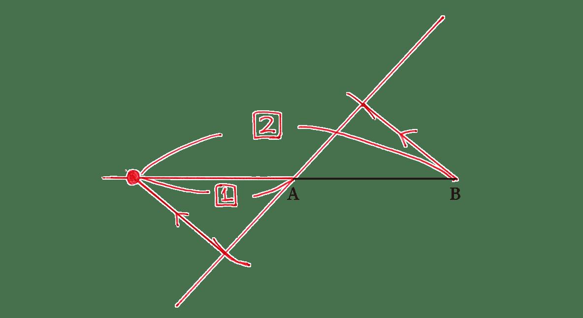高校数学A 図形の性質40 練習の答え
