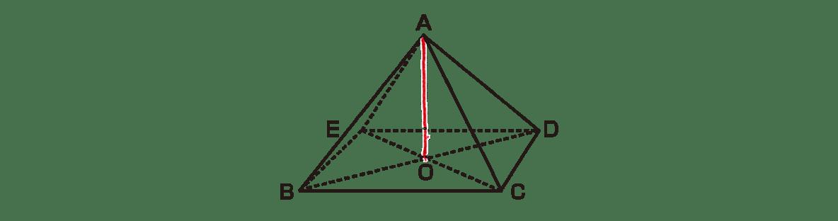 高校数学A 図形の性質44 例題の答え 問題の図にAOを記入したもの