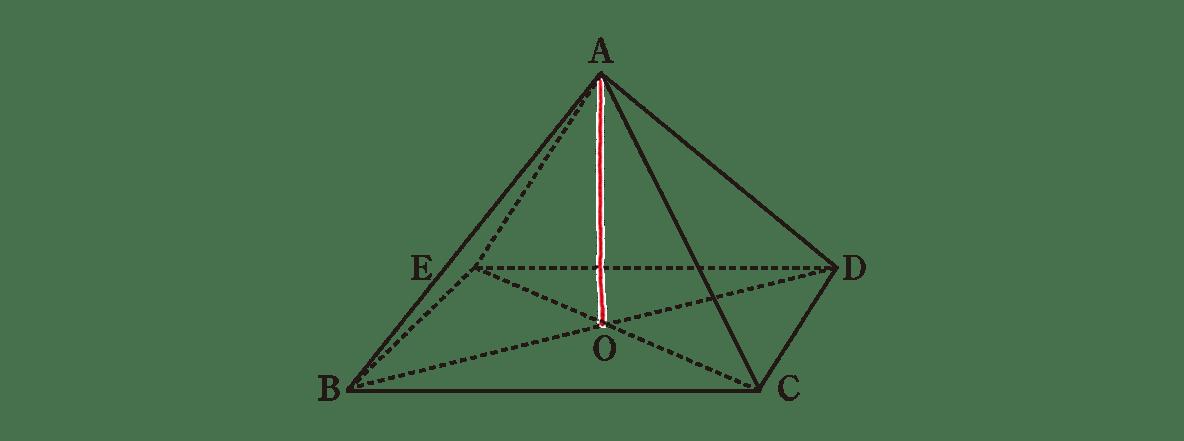 高校数学A 図形の性質44 練習の答え 問題の図にAO記入したもの