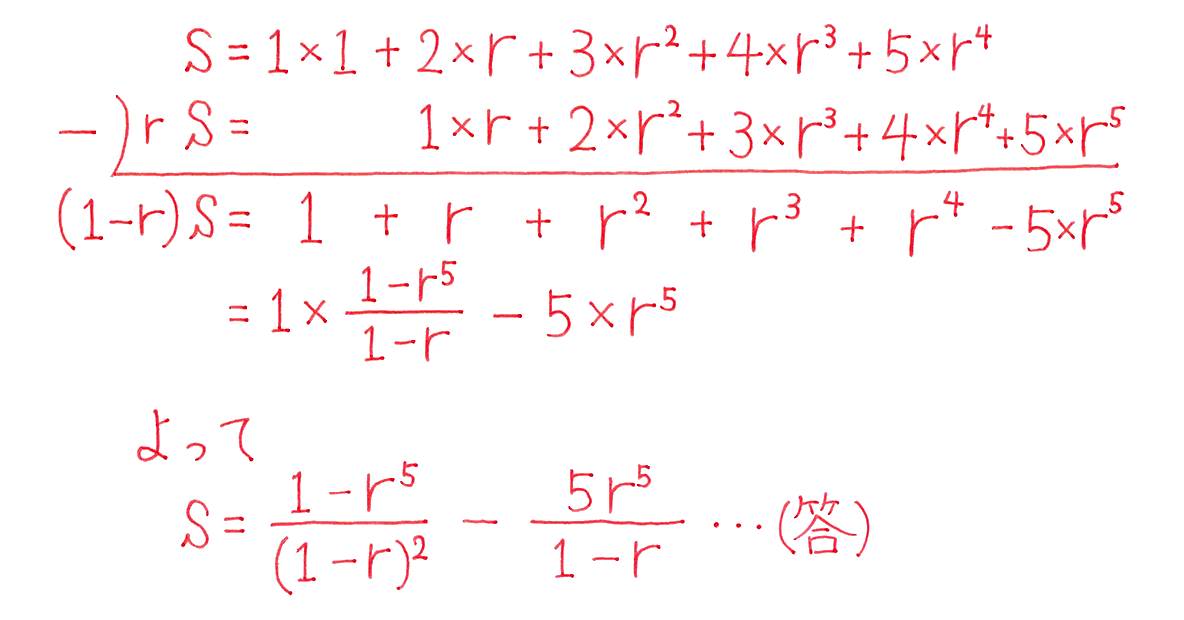 高校数学B 数列26 例題 答え