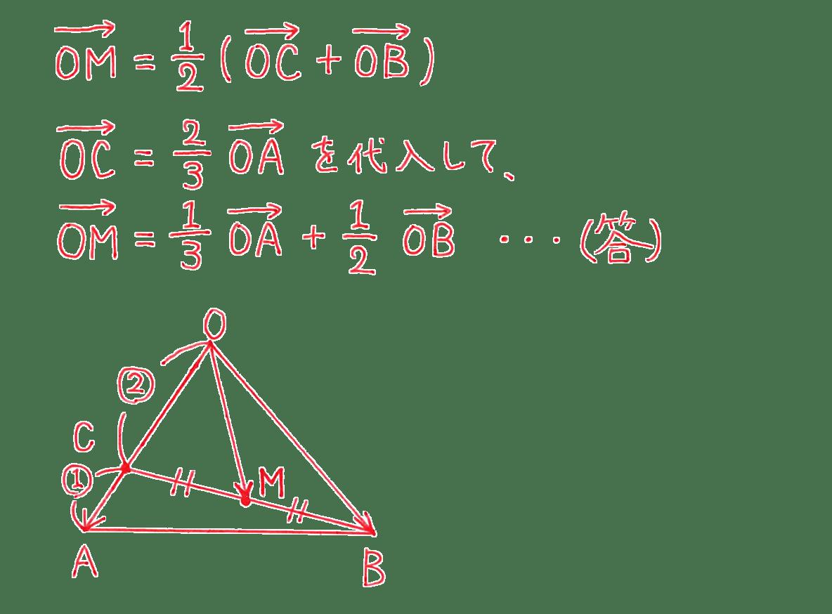 高校数学B ベクトル21 例題 答え