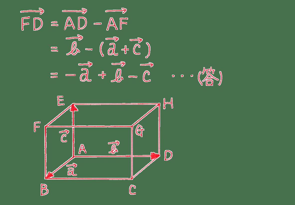 高校数学B ベクトル25 練習 答え
