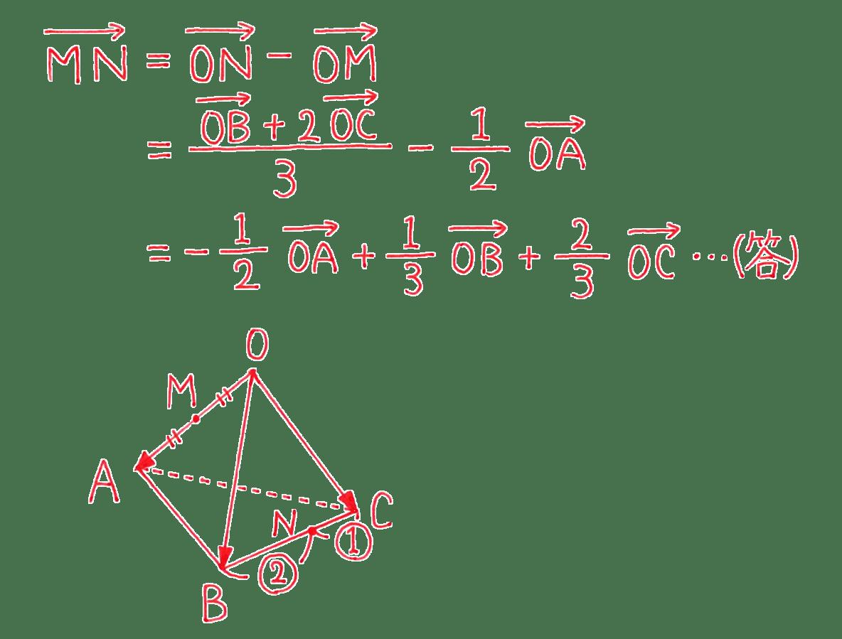 高校数学B ベクトル26 例題 答え