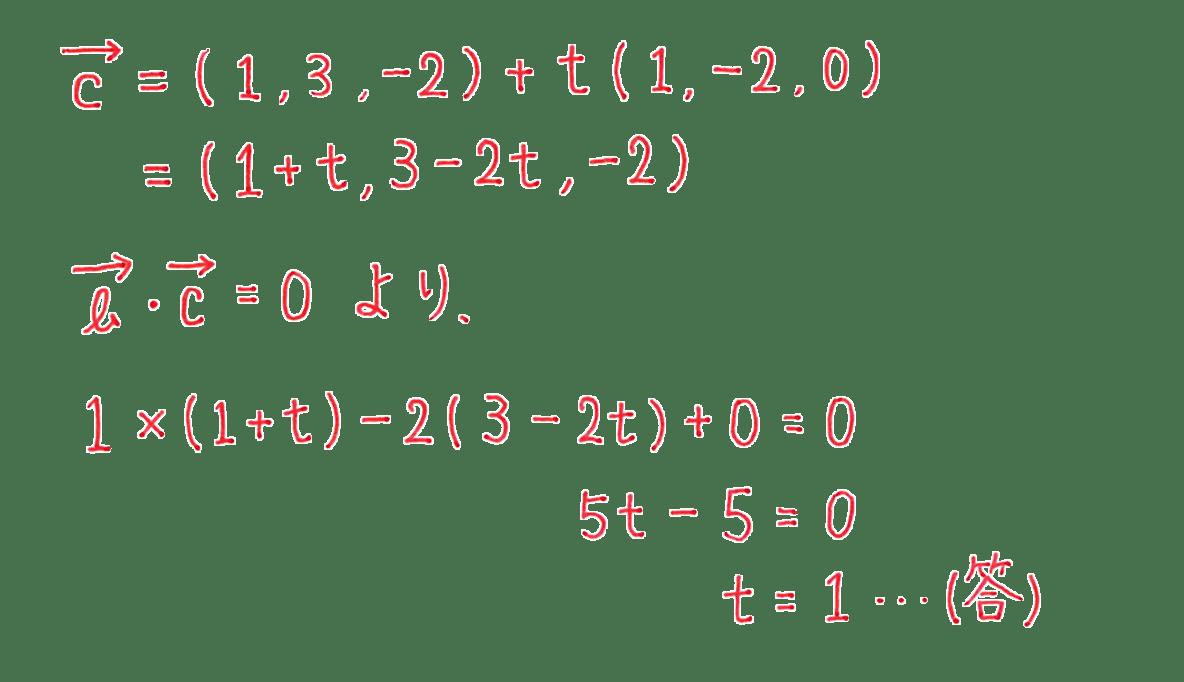 高校数学B ベクトル34 例題 答え