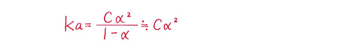 高校化学 化学反応の速さと平衡19 (3) 答えの1行目のみ