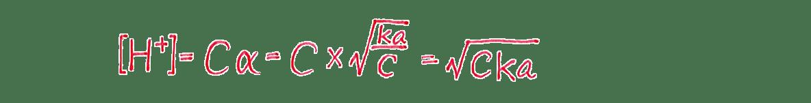 高校化学 化学反応の速さと平衡19 (3) 答えの3行目のみ