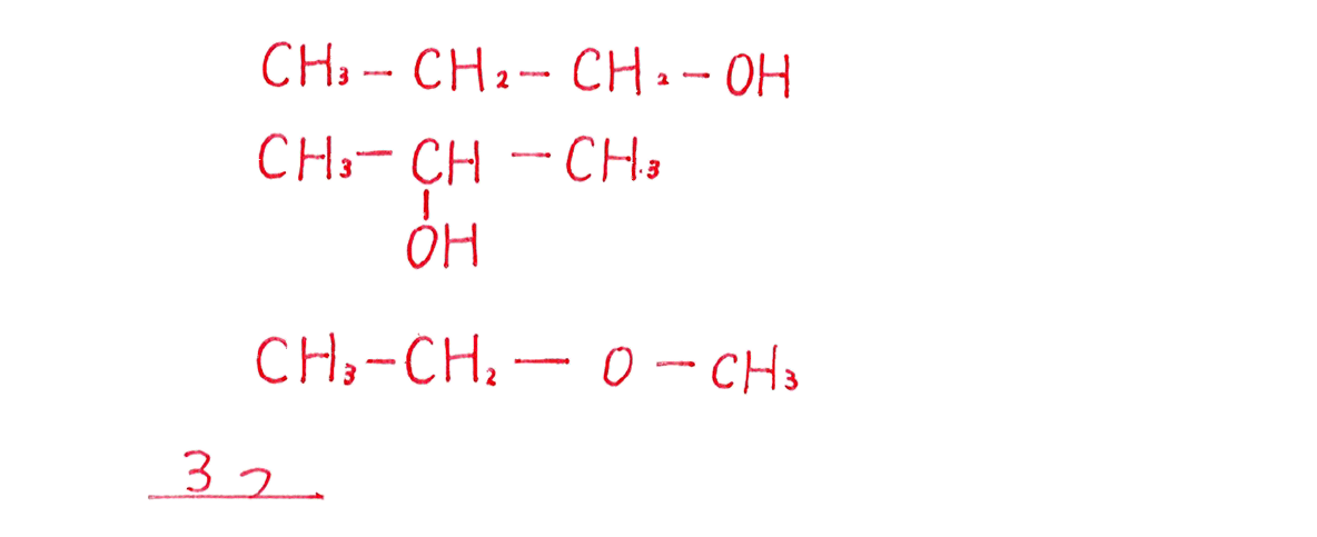 高校化学 5 1 6 演習2 答えあり