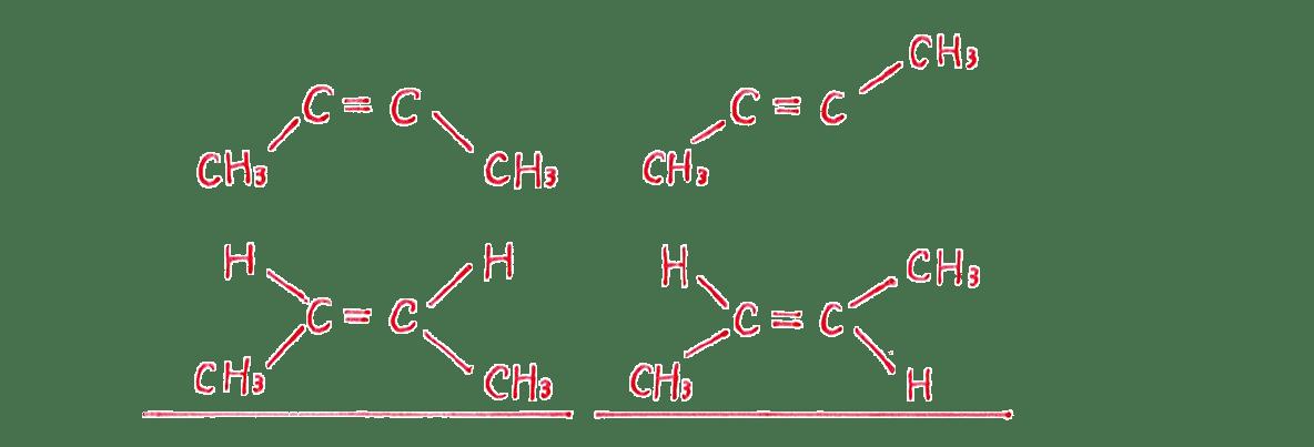 高校 化学 5章 2節 20 3答え