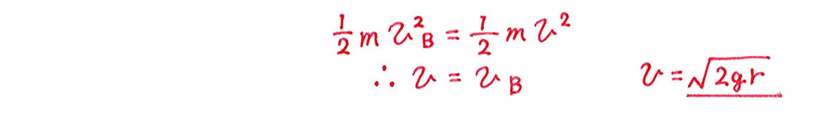 高校物理 運動と力57 練習1 (3)赤字右側1−2行目