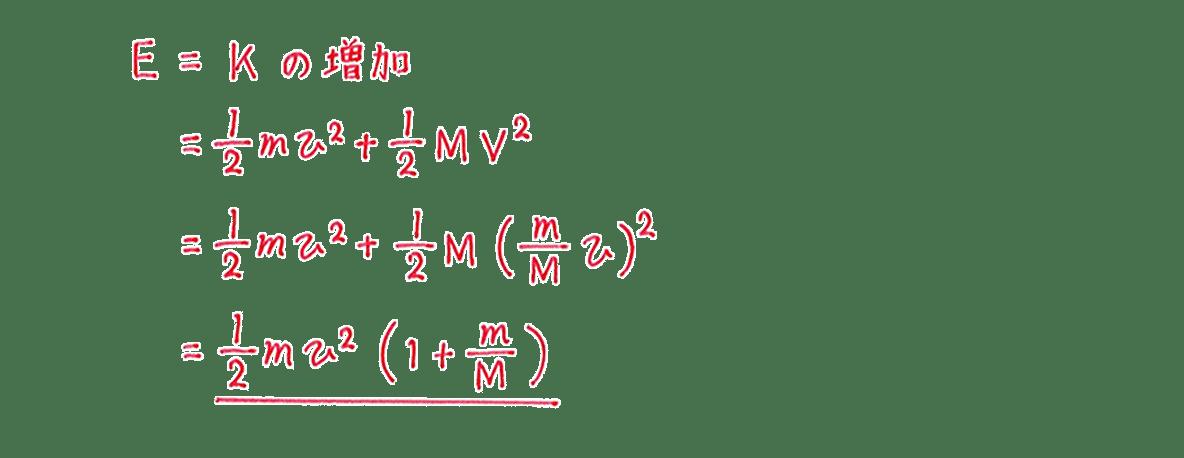 高校物理 運動と力63 練習 (2) 解答全て