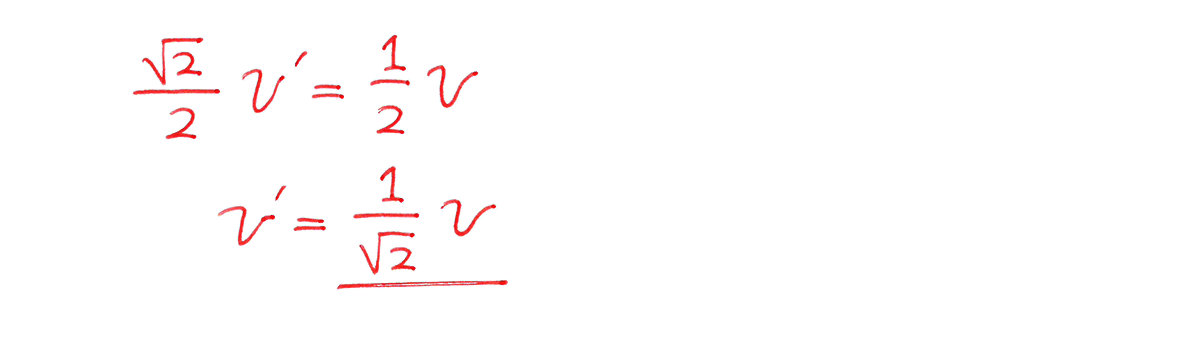 高校物理 運動と力66  (1) 解答全て