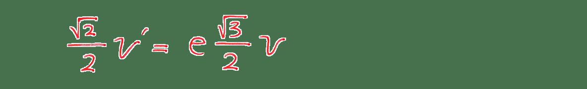 高校物理 運動と力66  練習 (2)解答1行目