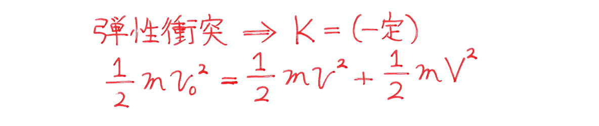 高校物理 運動と力68 練習 ベクトルの図の下側1−2行目