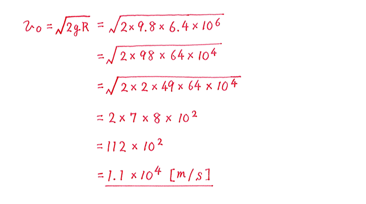 高校物理 運動と力80 練習(2)解答すべて