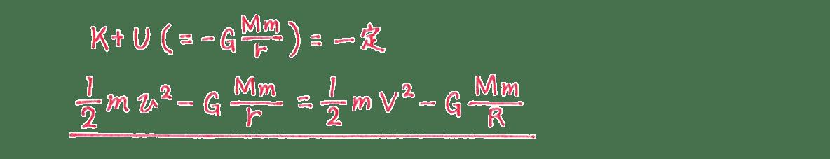高校物理 運動と力82 練習 (2)解答