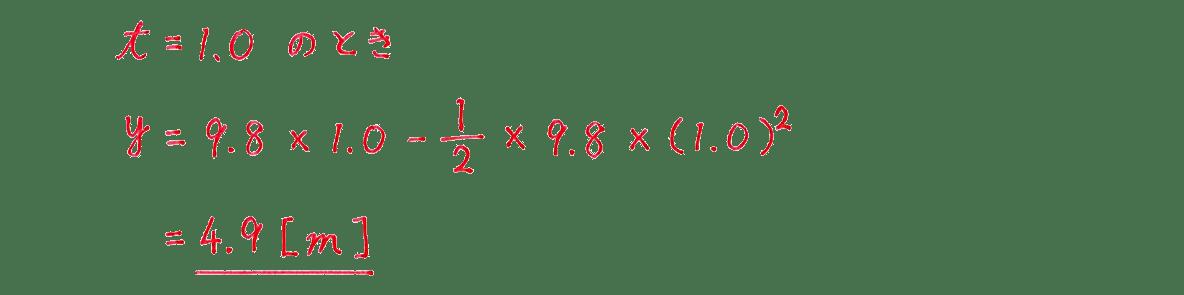 運動と力12の練習 (2)の式と答え