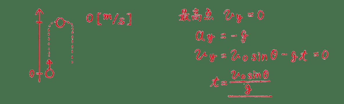 運動と力17の練習 (1)答え