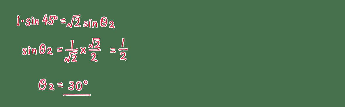 波動20 練習 (1)図の右側1−3行目