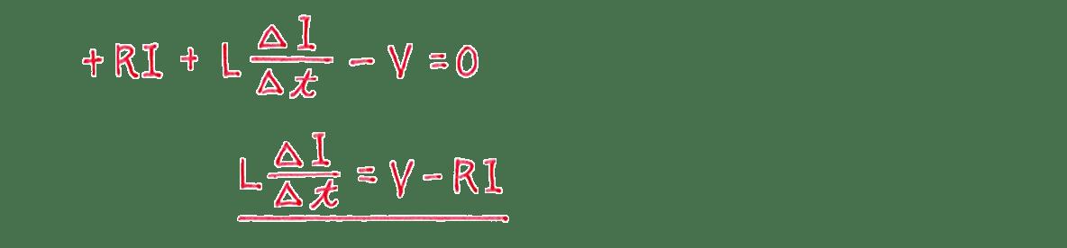 高校物理 電磁気50 練習 (1) 解答全て