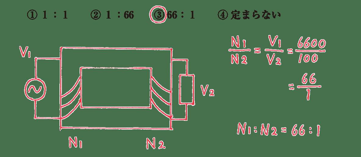 高校物理 電磁気56 練習1 解答すべて