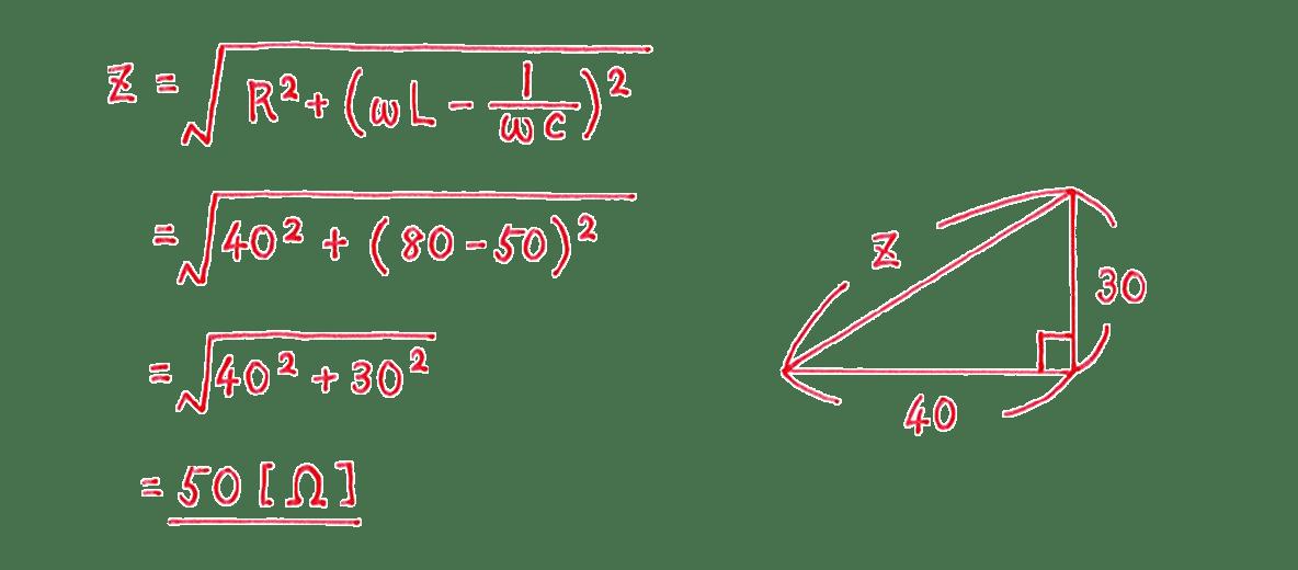 高校物理 電磁気57 練習 (1)解答