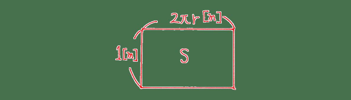 高校物理 電磁気9 練習 (2) 図
