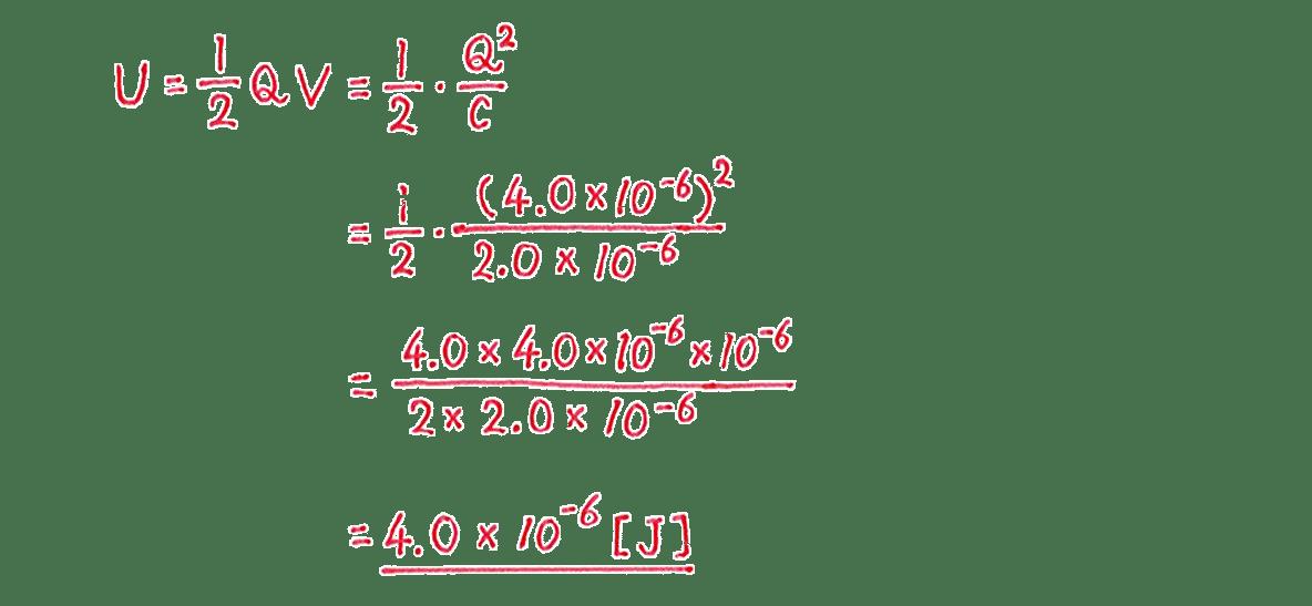 高校物理 電磁気14 練習 (2) 解答