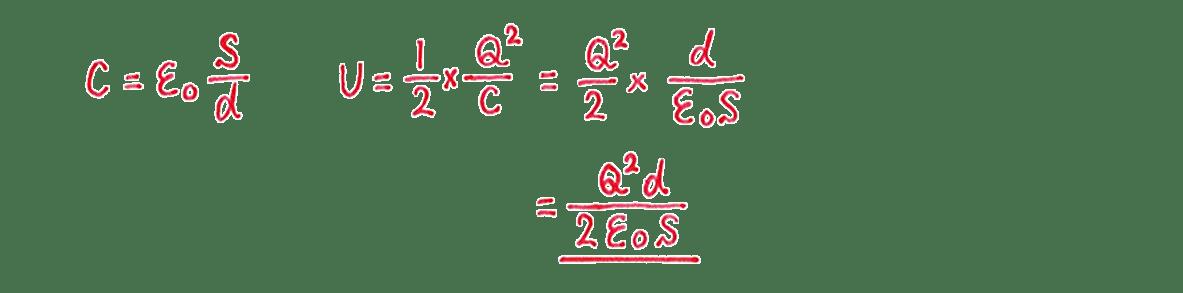 高校物理 電磁気20 練習 (1) 解答