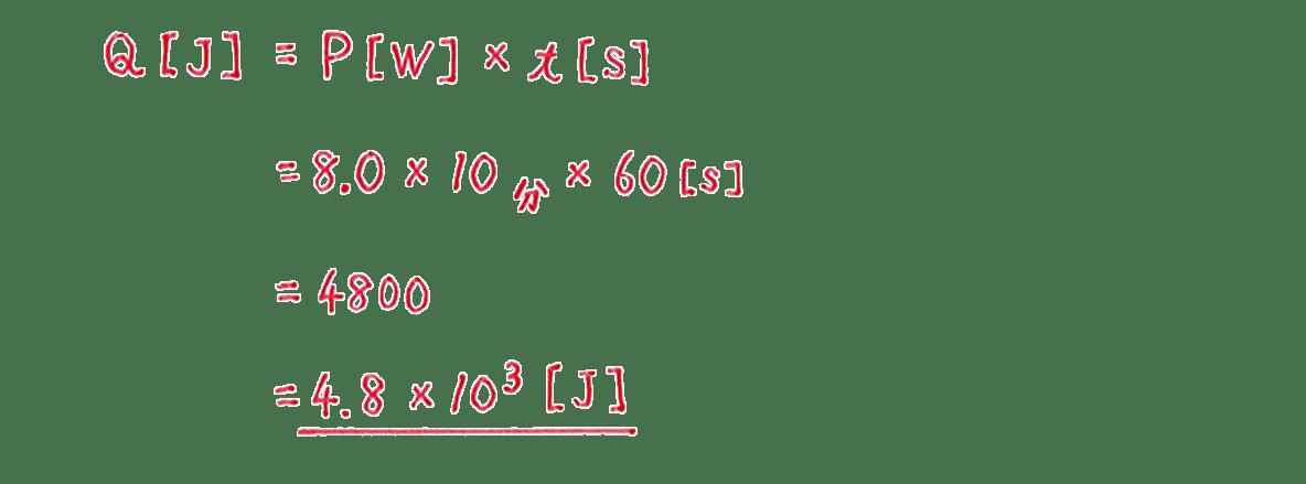 高校物理 電磁気24 練習 (2)解答すべて