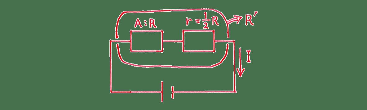 高校物理 電磁気28 練習 (1)の手書き図