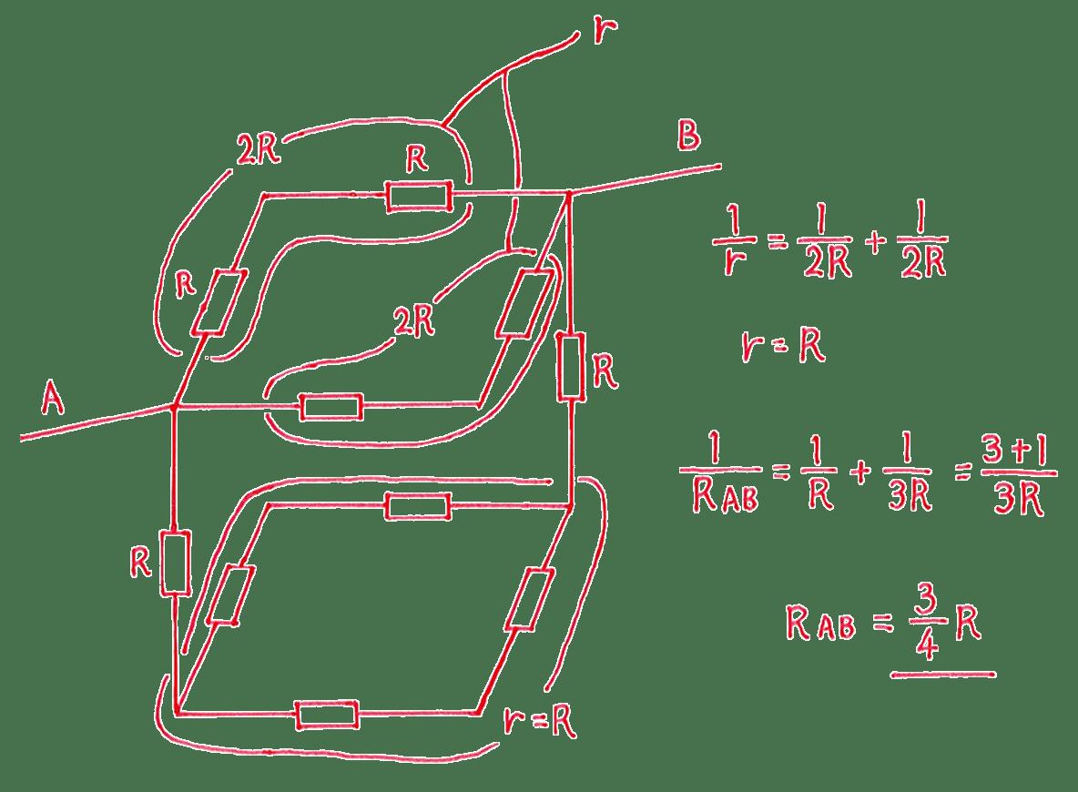高校物理 電磁気29 練習 解答