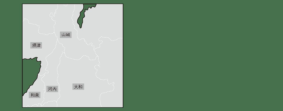 律令制度1 ポイント3 畿内地図