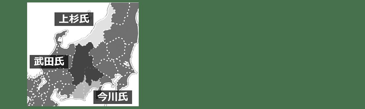 中世38 ポイント2 ※越後甲斐信濃駿河遠江の地図・こちらで用意!※