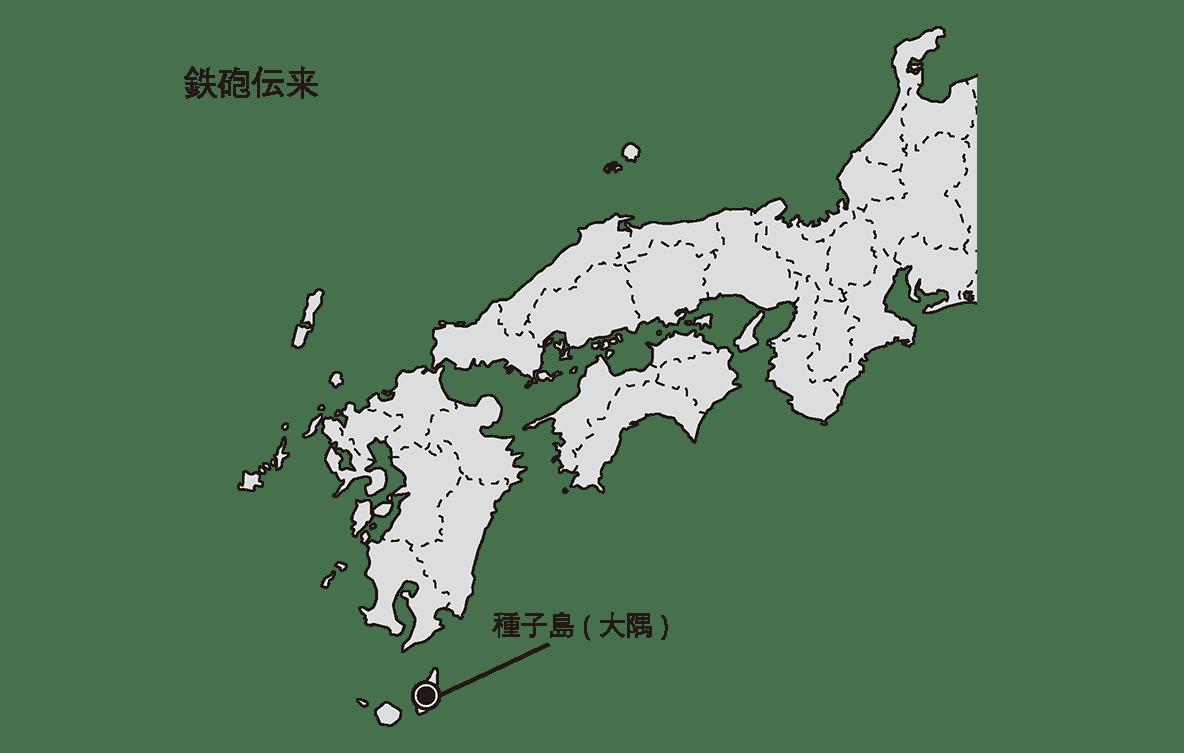 近世1 ポイント2 種子島の地図