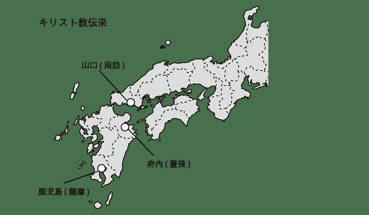 近世2 ポイント1 地図