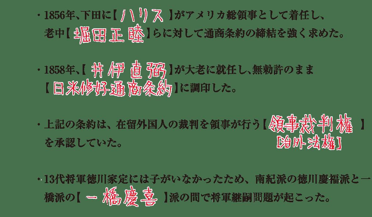 近代02 練習