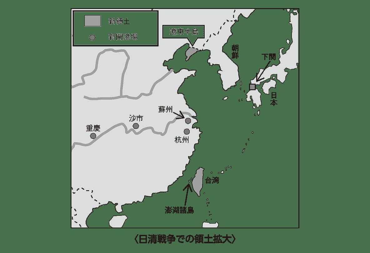 近代34 ポイント2 <日清戦争での領土拡大> の地図 キャプションあり