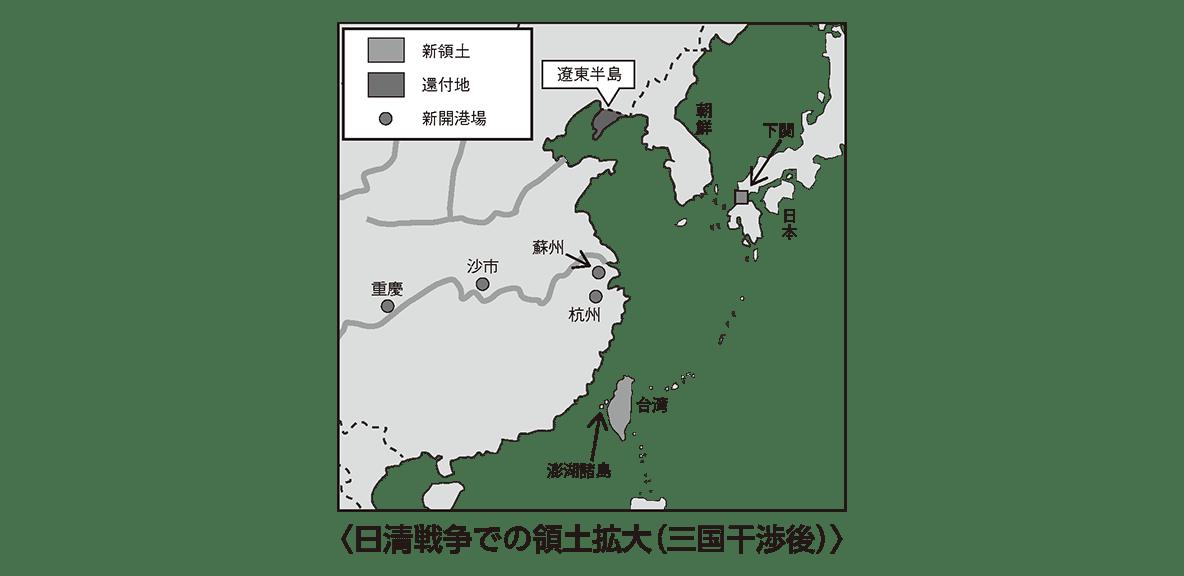 近代35 ポイント1 <日清戦争での領土拡大(三国干渉後)>の地図 キャプションあり