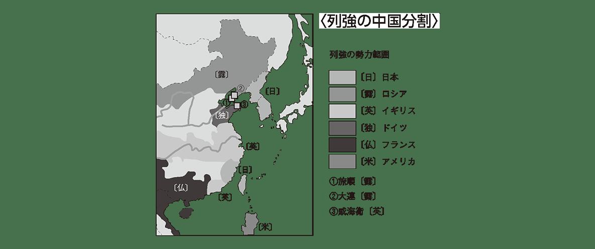 近代35 ポイント2 <列強の中国分割>の地図 キャプションあり