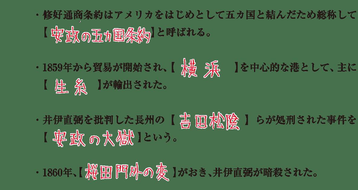 近代04 練習