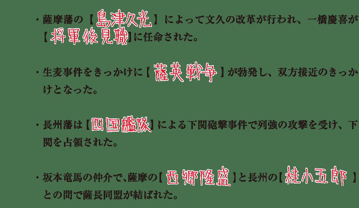 近代07 練習