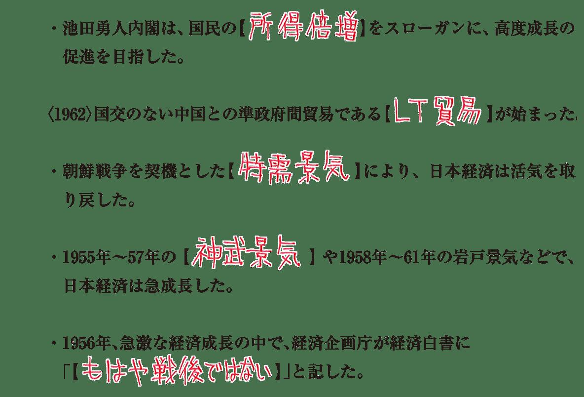 現代11 練習