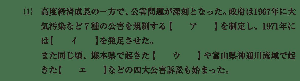 現代15 問題1(1) カッコ空欄