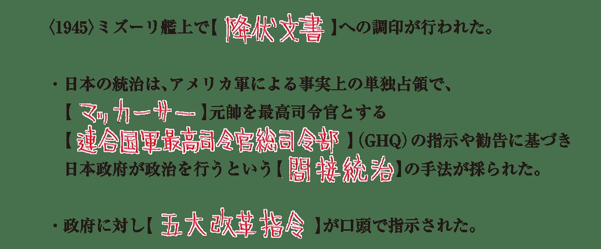 現代01 練習