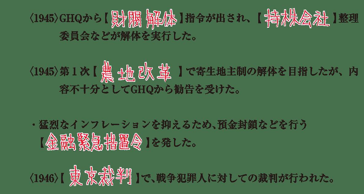 現代02 練習