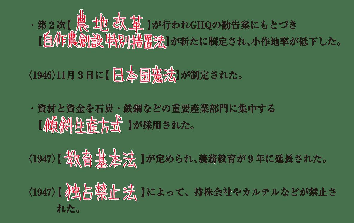 現代04 練習