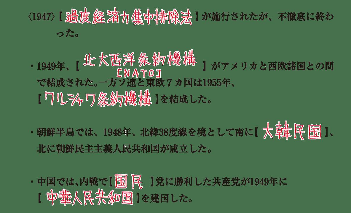 現代05 練習