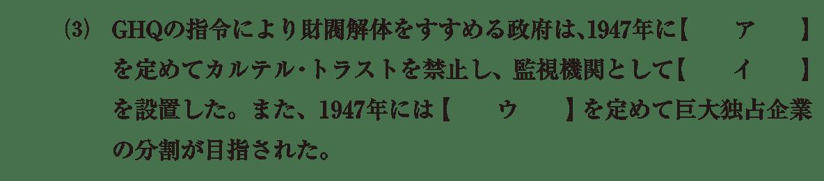 現代06 問題1(3) カッコ空欄