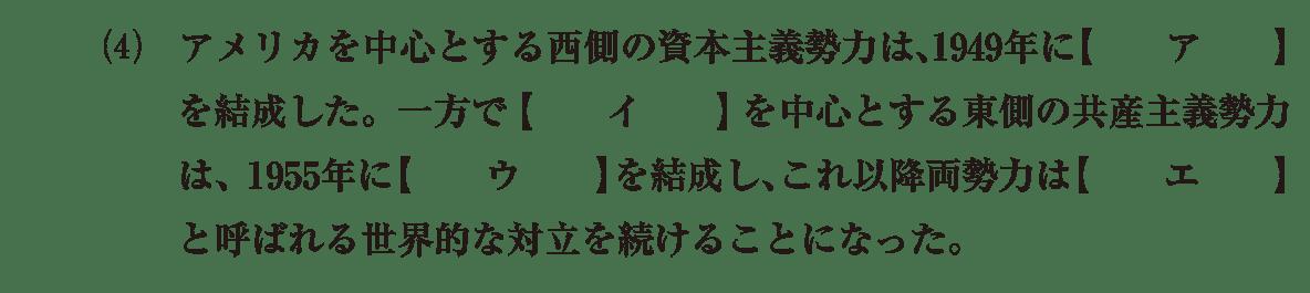 現代06 問題1(4) カッコ空欄
